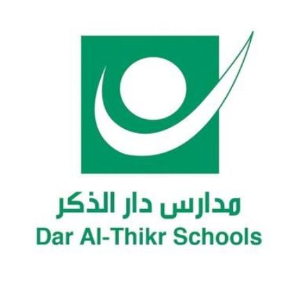 وظائف تعليمية متعددة في مدارس دار الذكر الأهلية في جدة Dar_di11