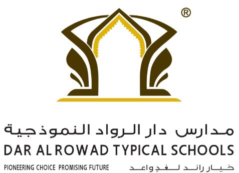 مدارس دار الرواد النموذجية: وظائف تعليمية وادارية نسائية ورجالية شاغرة  Dar_ro10