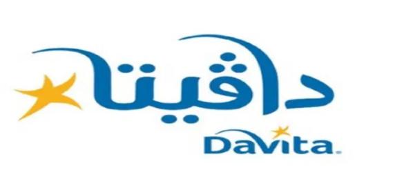 وظائف صحية في شركة دافيتا السعودية بالرياض Davita13