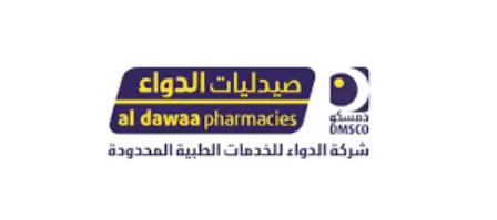 شركة الدواء للخدمات الطبية: وظائف شاغرة باختصاصات إدارية بالدمام Dawaa12