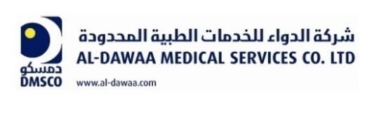 توظيف منسق توظيف رجال ونساء في شركة الدواء للخدمات الطبية المحدودة بالدمام Dawaa15