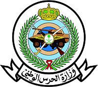 عاجل : إعلان أسماء 144 متقدماً على وظائف الحرس الوطني Dd13
