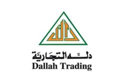شركة دلة التجارية: وظائف شاغرة باختصاصات مختلفة Dellah10