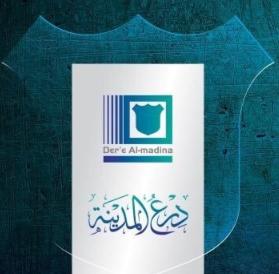 وظائف أمنية شاغرة في شركة درع المدينة للحراسات الامنية في جدة Der3_l11