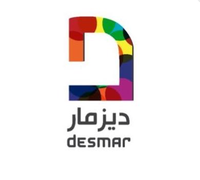 شركة ديزمار تعلن عن تنظيم تدريب منتهي بالتوظيف في مجال التسويق الميداني Desmar10