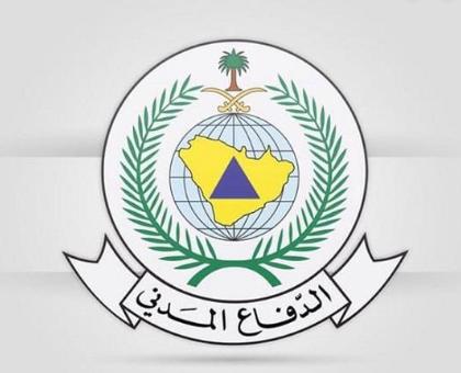 الدفاع المدني: وظائف إدارية نسائية ورجالية شاغرة  Difaa_10