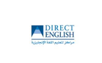توظيف مدرسين لغة إنجليزية للرجال والنساء في شركة دايركت إنجلش في عدة مدن Direct10