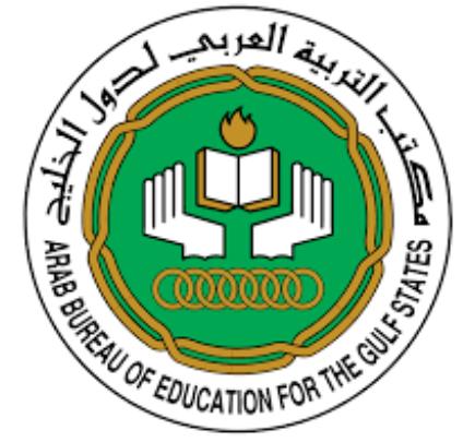 وظائف هندسية وإدارية في مكتب التربية العربي لدول الخليج بالرياض  Dowal_10