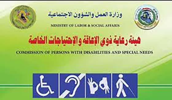وزارة_العمل - اطلاق راتب المعين المتفرغ لشهر تشرين الثاني 2020 Downlo13