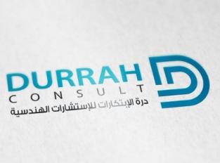 شركة درة التنمية المتقدمة: وظائف نسائية ورجالية براتب 5000 Durrah11