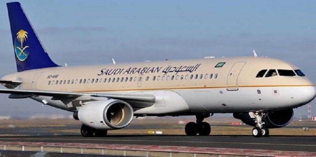 وظائف نسائية جديدة في الخطوط الجوية السعودية 1441 Dz12