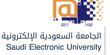 كليات الجامعة السعودية الالكترونية: وظائف شاغرة بنظام التعاون Electo13