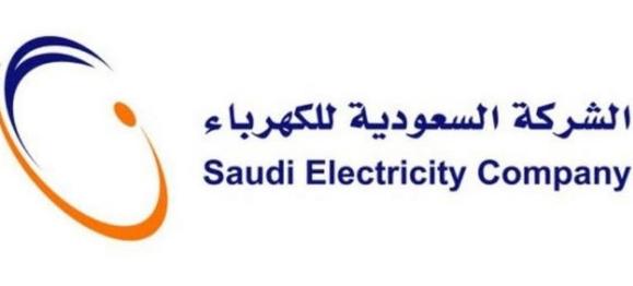 14 وظيفة إدارية وهندسية جديدة في شركة الكهرباء السعودية  Electr18