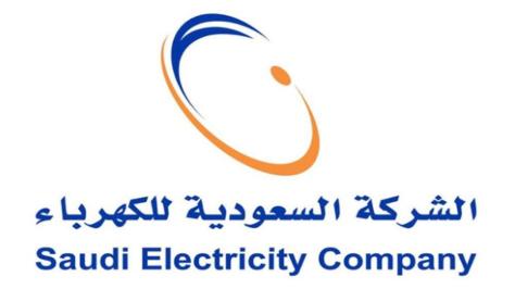 برامج التدريب التعاوني للرجال والنساء تعلن عنه الكهرباء السعودية بمختلف المدن Electr21