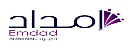 وظائف إدارية في شركة إمداد الخبرات بالرياض Emdad16
