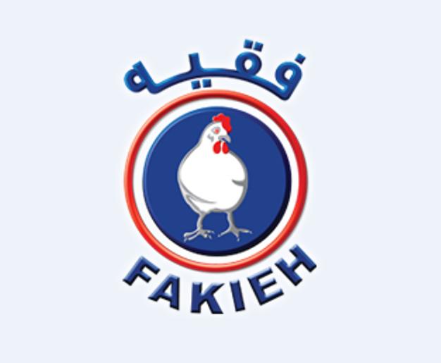 توظيف مندوب مبيعات فان براتب لا يقل عن 5،000 في شركة مزارع فقيه للدواجن Fa9ih_11