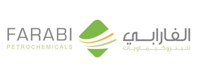 شركة الفارابي للبتروكيماويات: وظائف إدارية وهندسية شاغرة Farabi10