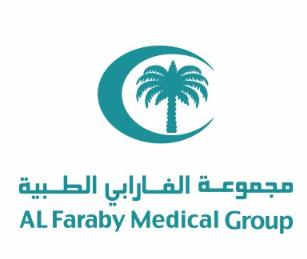 مجمع الفارابي الطبي: وظائف بتخصصات صحية وادارية للنساء والرجال Farabi11