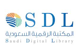 وظائف صيفية للطلاب 1441 : برنامج التدريب الصيفي في المكتبة الرقمية السعودية  Fe12