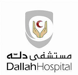 وظائف في مستشفى دلة بالرياض للنساء والرجال 1441 Fe15