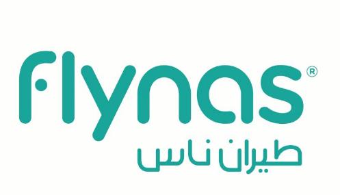 وظائف باختصاصات إدارية في طيران ناس برواتب جاذبة Flynas12