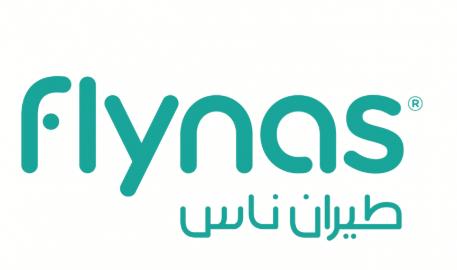 توظيف مسئول أول التدقيق الداخلي للرجال والنساء في شركة طيران ناس برواتب تفوق 10،000 Flynas14