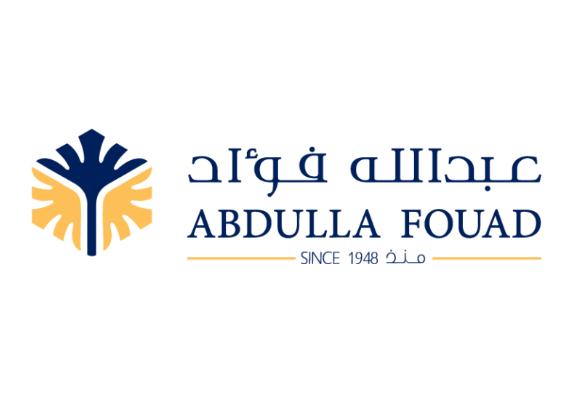 توظيف محاسب في مؤسسة عبدالله فؤاد ابو السعود التجارية بالقطيف Fo2ad10