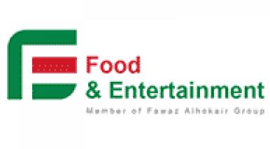 وظائف للنساء في شركة الأطعمة والترفيه برواتب تفوق 4500 Food_e10