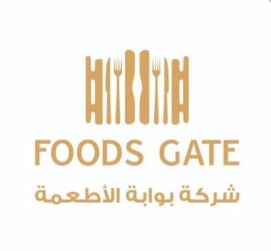 وظائف استقبال في شركة بوابة الأطعمة بالرياض Foods_10