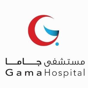 مستشفى جاما: وظائف صحية نسائية ورجالية Gama12