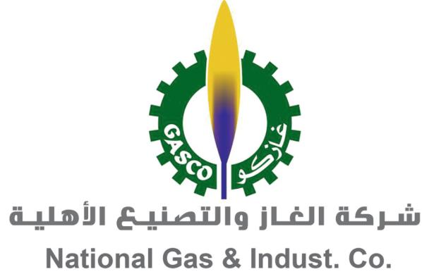 شركة الغاز والتصنيع: وظائف شاغرة لرجال امن  Gasco12