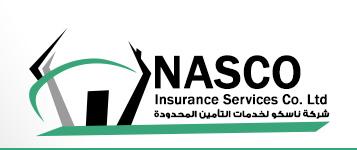 جامعة الملك عبدالعزيز :  وظائف شاغرة للعمل بشركة ناسكو العربية Ge13