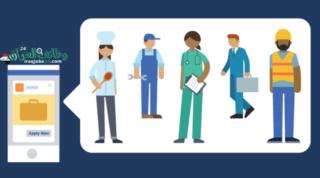 10 شركات أهلية تعلن عن ما يفوق 10 وظائف في مجالات متنوعة بمتطلبات مختلفة Ggg13