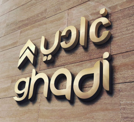 شركة غادي: وظائف ادارية وتسويقية بالرياض  Ghadi10