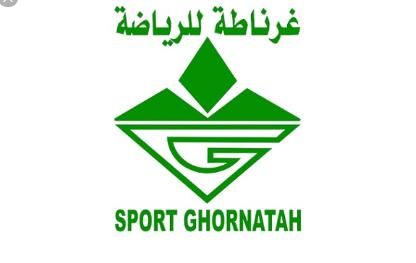 شركة غرناطة للرياضة: وظائف مبيعات للجنسين براتب يبدا من 4500  Gherna10