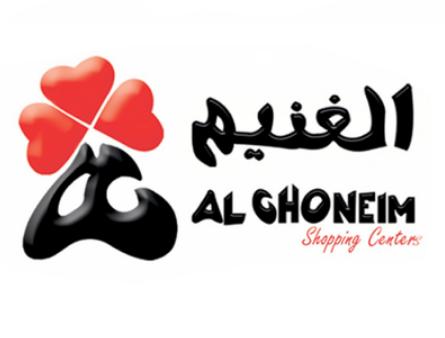 وظائف إدارية وفنية وحرفية للرجال والنساء في شركة الغنيم المحدودة في خميس مشيط وأبها Ghonai10