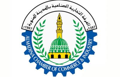 وظائف باختصاصات إدارية وفنية للنساء والرجال في غرفة المدينة المنورة  Ghorfa30
