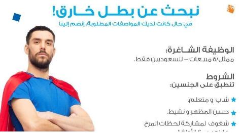 وظائف في شركة تويزآرأص بمدينة جدة    Gr13