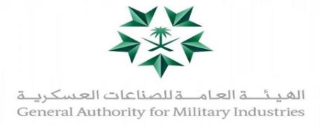 وظائف إدارية وتقنية في الهيئة العامة للصناعات العسكرية بالرياض H3s310