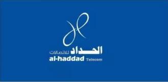 مجموعة الحداد للإتصالات: وظائف مبيعات نسائية شاغرة Hadad10
