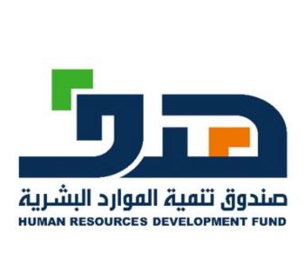 رجال - هدف : تدريب الكتروني لـ 1000 من موظفي القطاع الخاص والعاطلين ومنح 200 ألف رخصة تدريبية  Hadaf18