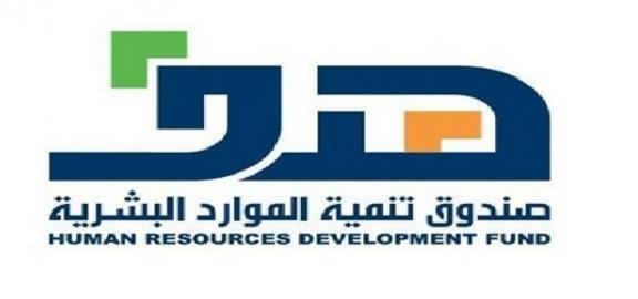 إبرام هدف لاتفاقية مع 5 جهات لتدريب 2200 باحث(ة) عن عمل وتوظيفهم بمجال السلامة والصحة  Hadaf20