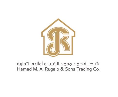 وظائف باختصاصات تدريبية تعلن عنها شركة حمد الرقيب وأولاده  Hamad14