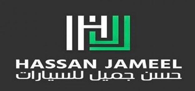 شركة حسن جميل للسيارات: وظائف استشاريات مبيعات نساء شاغرة براتب 6000 ريال  Hassan10