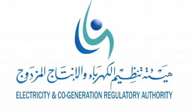 هيئة تنظيم الكهرباء و الإنتاج المزدوج: وظائف شاغرة باختصاصات متعددة Hay2at13