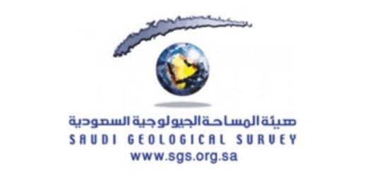 هيئة المساحة الجيولوجية: وظائف ادارية وفنية وهندسية نسائية ورجالية شاغرة  Hay2at16