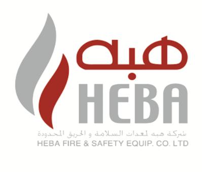 وظائف_نسائية - وظائف تقنية وهندسية وفنية للرجال والنساء في شركة هبة لمعدات السلامة والحريق بالدمام Heba10
