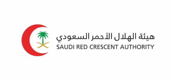 توظيف أخصائي إسعاف وطب طوارئ للرجال والنساء في هيئة الهلال الأحمر السعودي بالرياض Hilal_11
