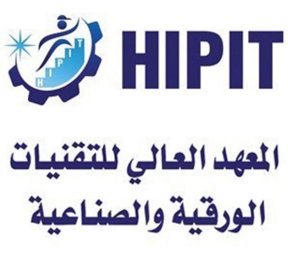 المعهد العالي للتقنيات الورقية والصناعية تعلن عن تدريب مبتدئ بالتوظيف بمكافأة 4،000 Hipit13