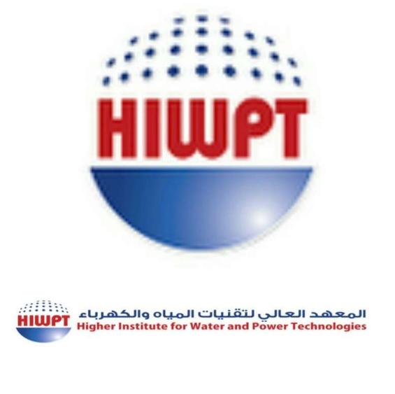 برنامج توظيف لاصحاب البكالوريوس يعلن عنه المعهد العالي لتقنيات المياه والكهرباء Hiwpt10